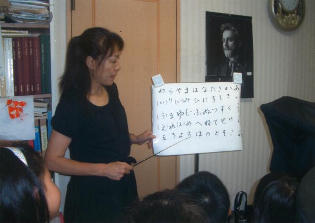 宝塚・劇団四季等の受験、各オーディション、学芸会、文化祭等に向けての台詞レッスン